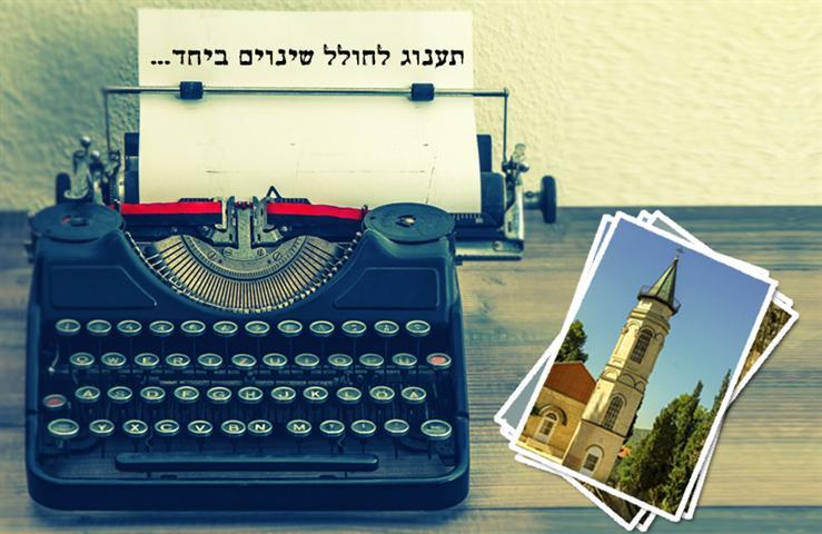 לוגו מכונת כתיבה